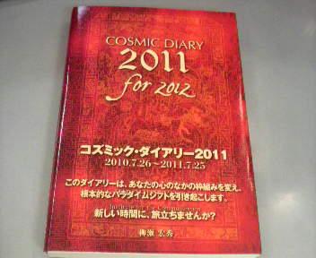 2010072122470001.jpg