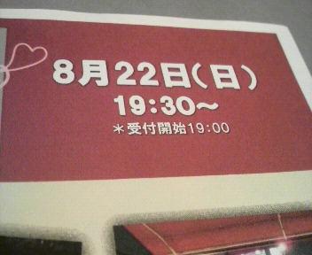 2010082017430001.jpg