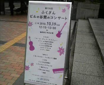 2010101912210001.jpg