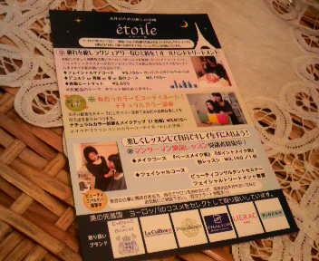 2010111719440001.jpg