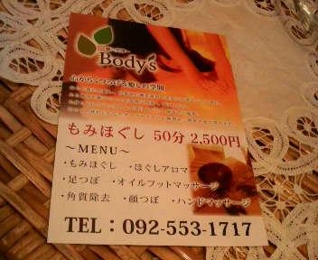 2010111719430001.jpg