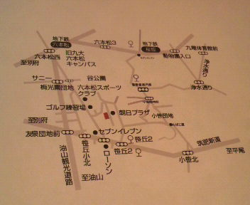 2010111719460000.jpg