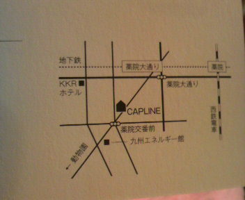 2010112400480000.jpg