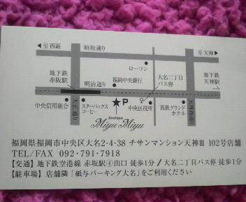 2010112812300000.jpg