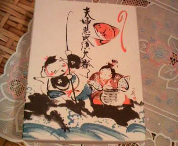 2010120301110000.jpg