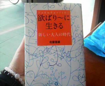 2010122008510000.jpg