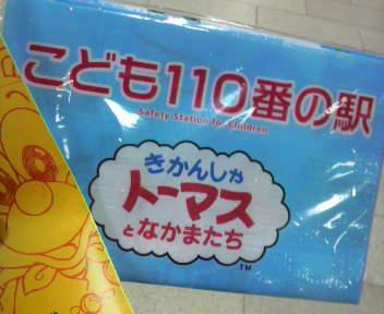2010122612460002.jpg