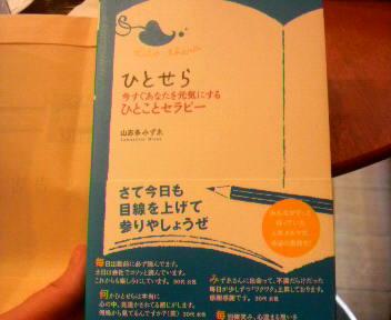 2011010313090000.jpg