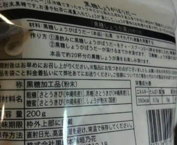 2011012900410000.jpg