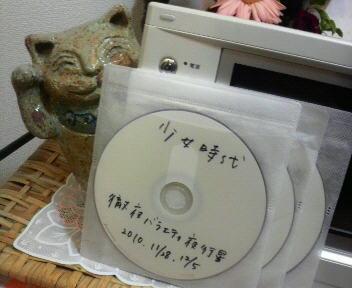 2011021903020000.jpg