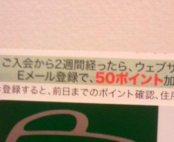 2011030113430000.jpg