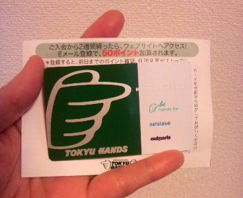 2011030113420000.jpg