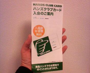 2011030113410000.jpg