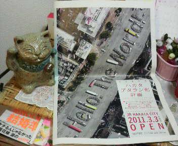2011030411210001.jpg