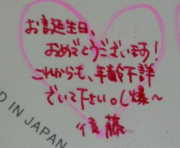 2011031016100002.jpg