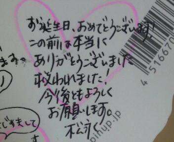 2011031016100001.jpg