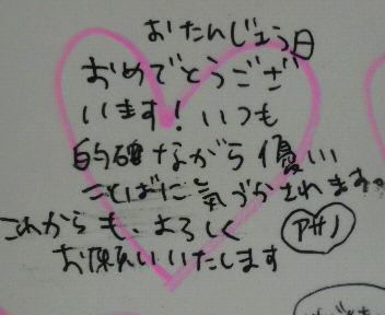 2011031016100000.jpg