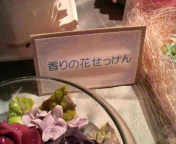 2011050319460000.jpg