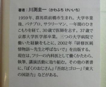 2011072801490000.jpg
