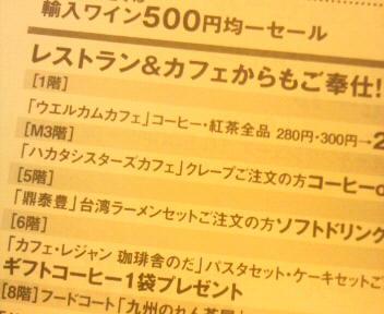 2011110716020000.jpg
