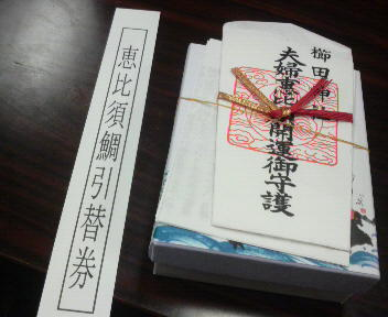 2011120220030000.jpg