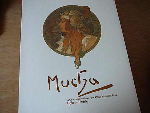 ミュシャ展図録。