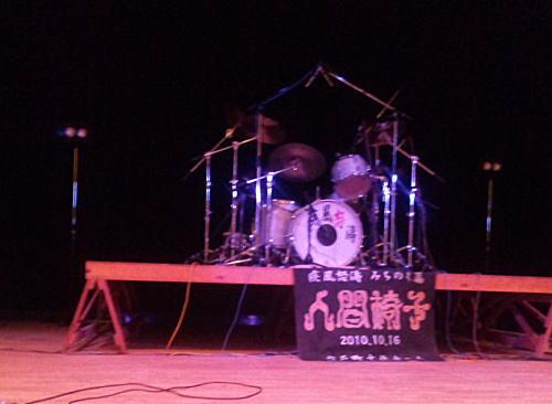 ドラムス。