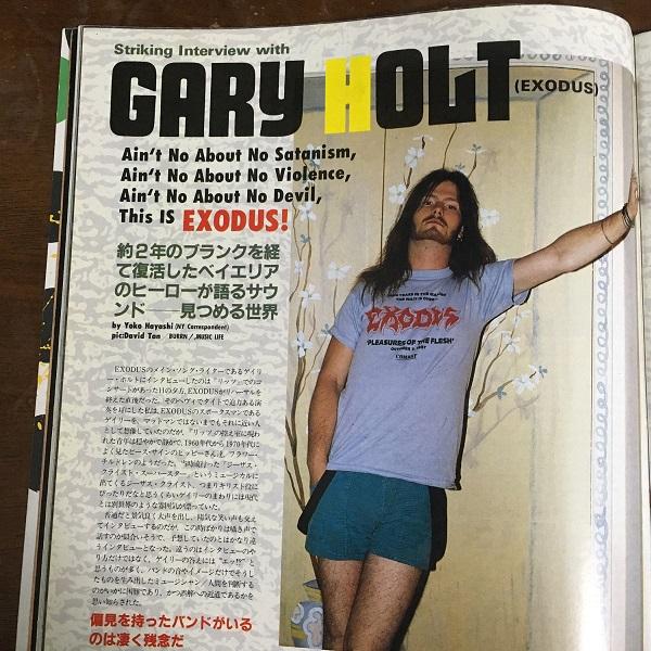 若Gary…♡