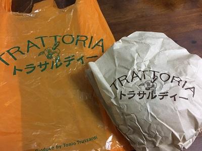 トラサルディーのパン。
