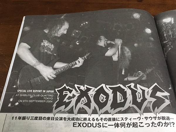 『BURRN!』2004年12月号