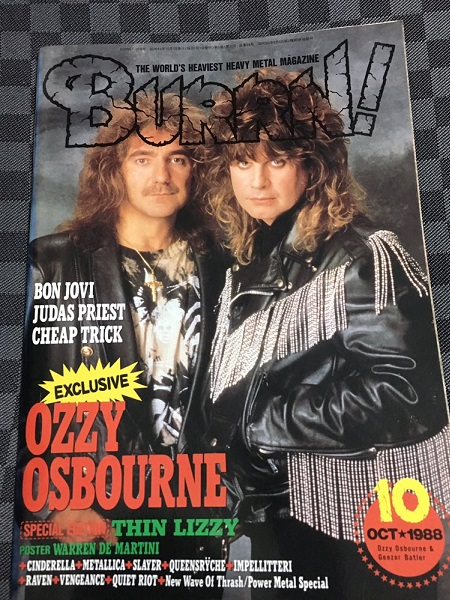 『BURRN!』1988年10月号