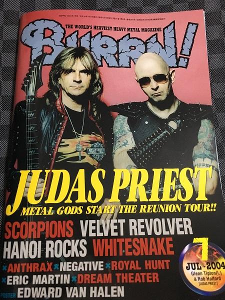 『BURRN!』2004年7月号