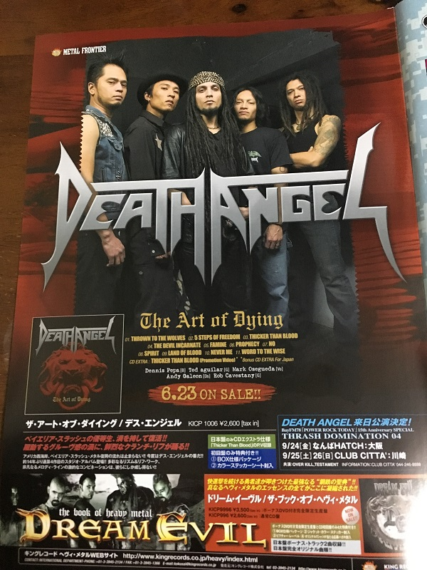 Death Angel!!(゚∀゚)