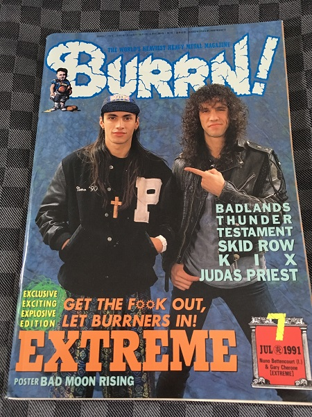 『BURRN!』1991年7月号