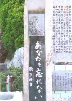 小原特攻宝塚02