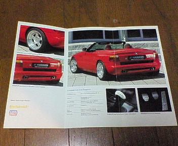 BMW Z1 catalog
