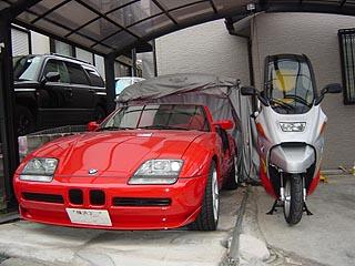 BMW Z1 & BMW C1