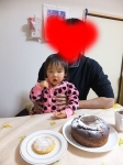 2011/12/11 だんな誕生日