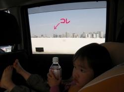 2012/03/20 東京タワーとゆず♪