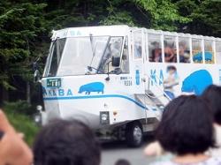 2012/08/13 KABAバス
