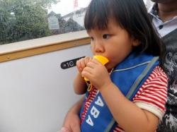 2012/08/13 KABAバス 笛