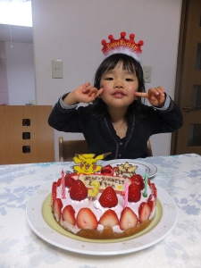 2013/03/20 3歳誕生日会