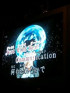 20070602_51206.jpg