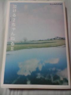 20070612_63315.jpg