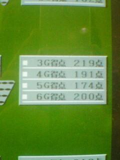 20070613_63758.jpg