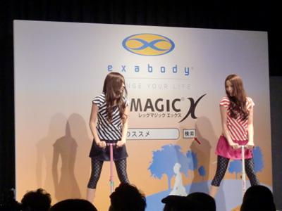 樋浦舞花さんと結花さんが新色のレッグマジックXに