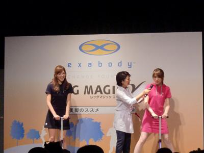 辻美里さんと豊田麻子さんもレッグマジックXにチャレンジ