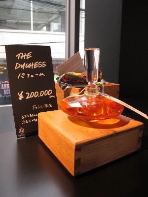 the three ladies 20万円の香水