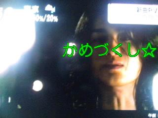 111209_0946~010001.jpg