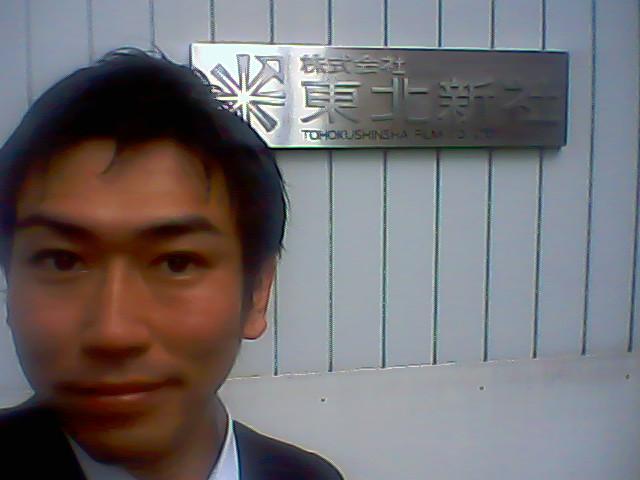 20090709155401.jpg